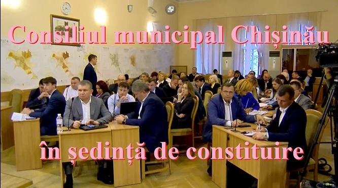Consiliul municipal Chișinău e la prima ședință