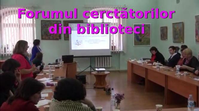 Forumul cercetătorilor din biblioteci (live)